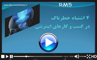 http://rozup.ir/view/1902415/Video-Template-Banner-2016.jpg