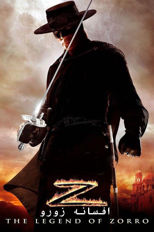 دانلود فیلم دوبله فارسی افسانه زورو The Legend of Zorro 2005