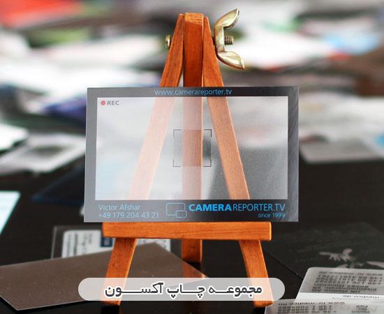 طراحی کارت ویزیت شیشه ای