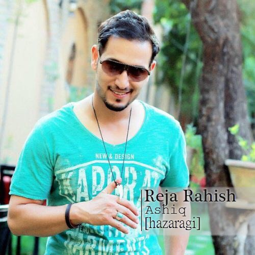 دانلود آهنگ جدید و شاد رجا راهش به نام عاشیق