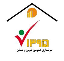 دهیار روستای جزصالح:تمامی اهالی روستا بصورت اینترنتی در سرشماری ونفوس مسکن شرکت کردند