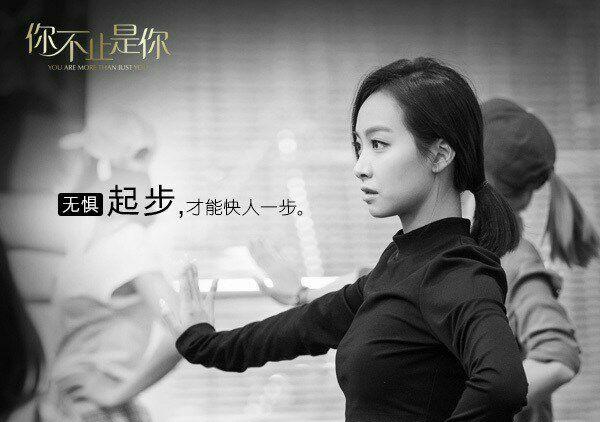 عکس های جدید ویکتوریا در اپدیت ویبوی Olay