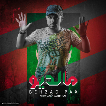 دانلود آهنگ جدید بهزاد پکس بنام مالدیو