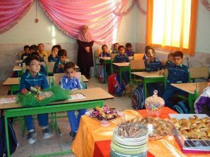 جشن آغاز آموزش رسمی درس قرآن پایه اول
