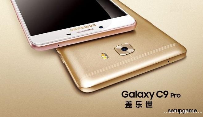 گلکسی C9 Pro رسماً معرفی شد؛ اولین گوشی سامسونگ با 6 گیگابایت RAM و دوربین سلفی 16MP