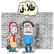 دانلود مقاله سبک های زندگی با طلاق عاطفی زنان خانه دار
