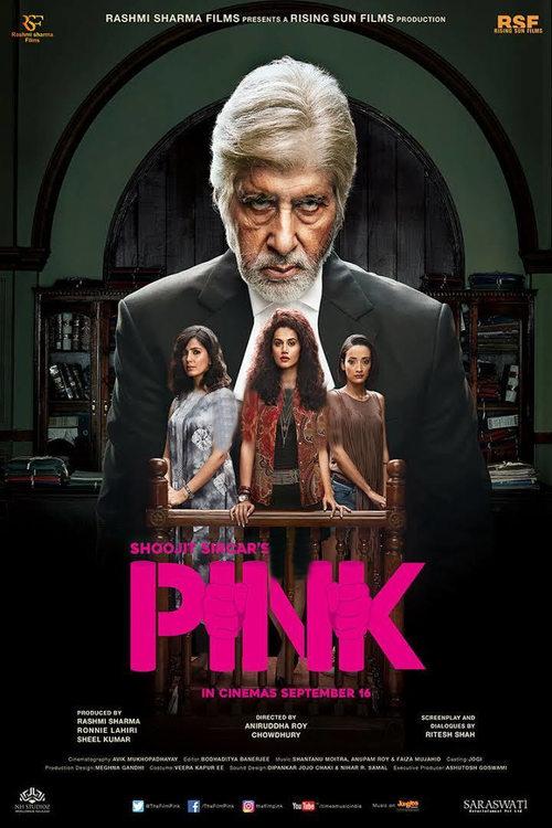 دانلود رایگان فیلم خارجی Pink 2016
