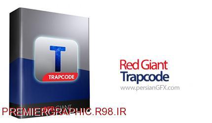 دانلود پلاگین Red Giant Trapcode Suite 13.1 x64 - برای افتر افکت به همراه آموزش نصب فارسی