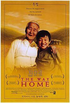 دانلود رایگان فیلم خارجی The Way Home 2002