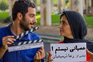 فیلم جنجالی نوید محمدزاده و باران کوثری لو رفت