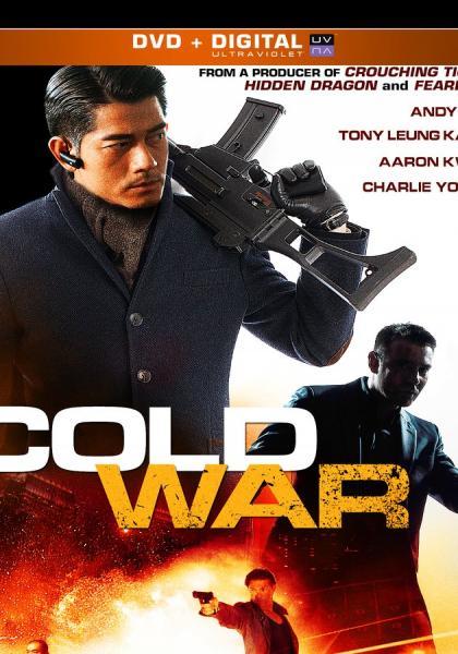 دانلود رایگان فیلم خارجی Cold War 2012