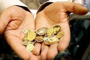 رئیس بانک، مهریه 588 سکهای را اجرا گذاشت