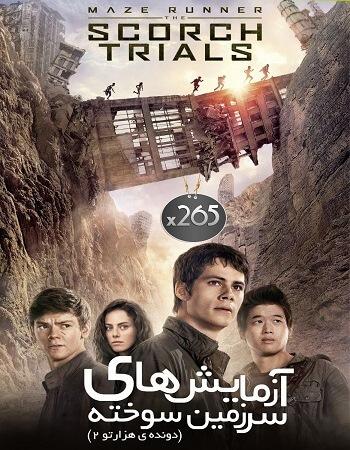 دانلود فیلم دونده مارپیچ 2 - The Maze Runner 2015