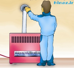 تعمیر بخاری گازسوز