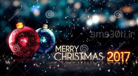 اس ام اس تبریک کریسمس, اس ام اس کریسمس
