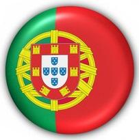 آموزش زبان نصرت پرتغالی از مقدماتی تا پیشرفته