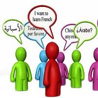 سایت آموزش زبان نصرت