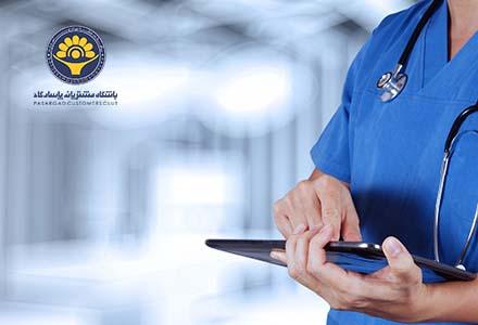 بیمه پاسارگاد پزشکی