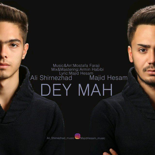 دانلود آهنگ جدید مجید حسام و علی شیرنژاد بنام دی ماه