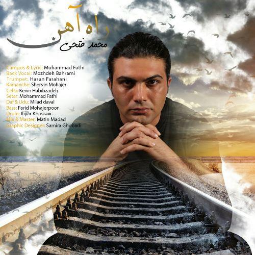 دانلود آهنگ جدید محمد فتحی بنام راه آهن