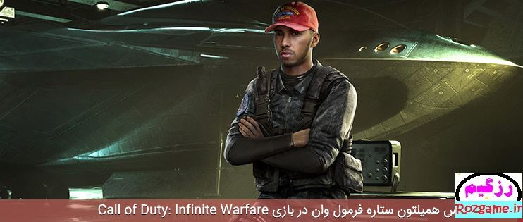 دانلود بازی Call of Duty: Infinite Warfare برای PC