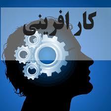بسته آموزش فارسی ایجاد شغل دوم برای متقاضیان