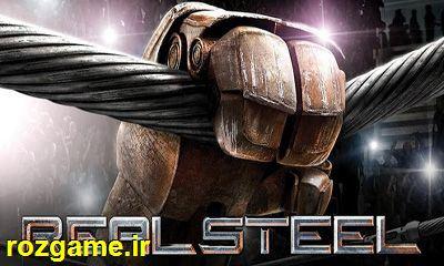 دانلود Real Steel HD v1.33.4 بازی فولاد واقعی اندروید