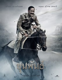 دانلود رایگان فیلم خارجی Khun Phan 2016