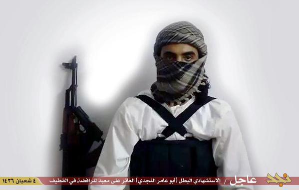 پیرو ترور شیعیان عربستان؛ کمربند انتحاری آل سعود بر کمر داعش/ هم دستی داعش و آل سعود در جنگ علیه شیع