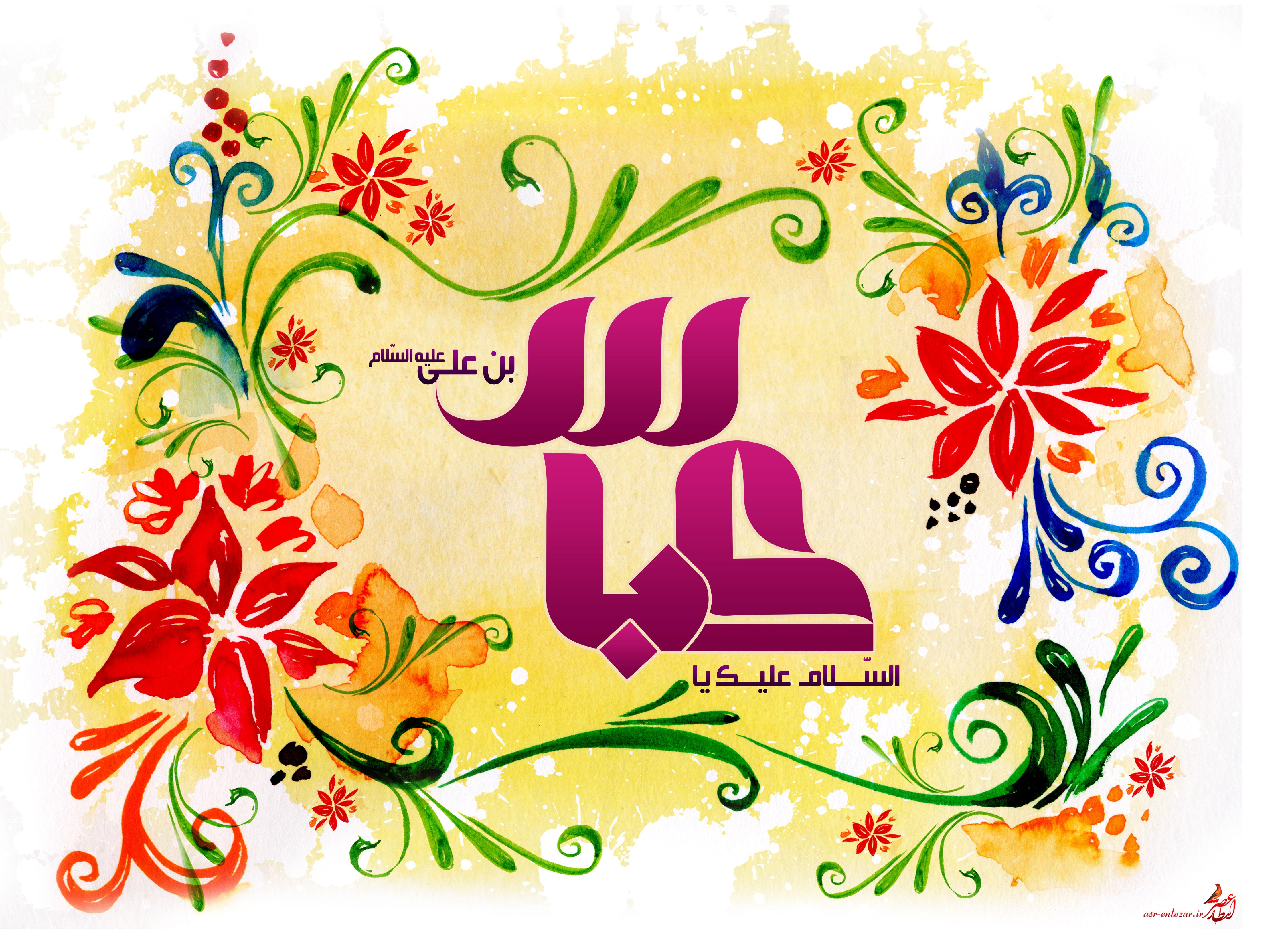 http://rozup.ir/view/192076/1_hazrate-abbas710.jpg