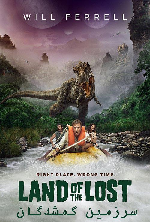 دانلود فیلم دوبله فارسی سرزمین گمشدگان Land of the Lost 2009