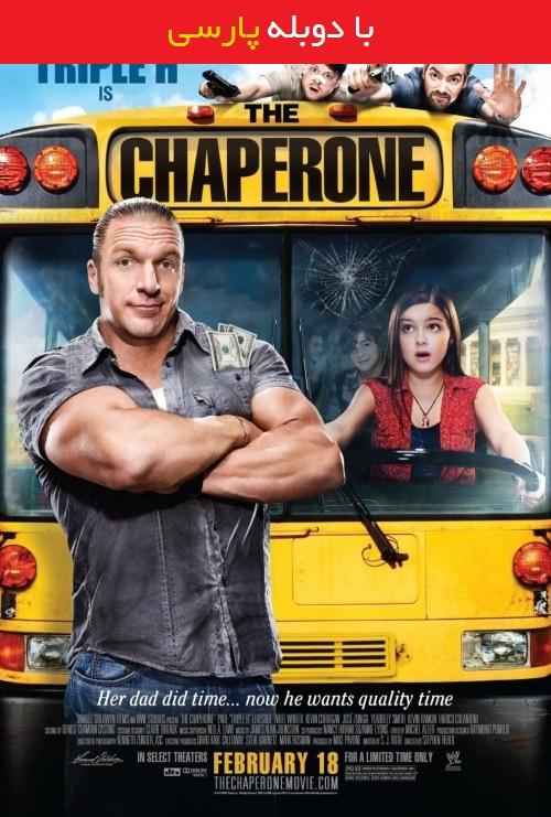 دانلود رایگان دوبله فارسی فیلم همراه The Chaperone 2011