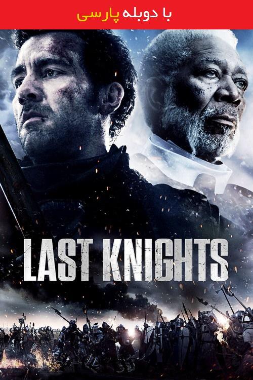 دانلود رایگان دوبله فارسی فیلم آخرین شوالیه ها Last Knights 2015