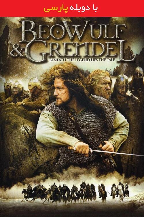دانلود رایگان دوبله فارسی فیلم بیوولف و گرندل Beowulf & Grendel 2005