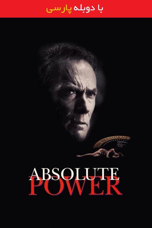 دانلود رایگان دوبله فارسی فیلم قدرت مطلق Absolute Power 1997