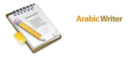 دانلود نرم افزار Arabic.Writer