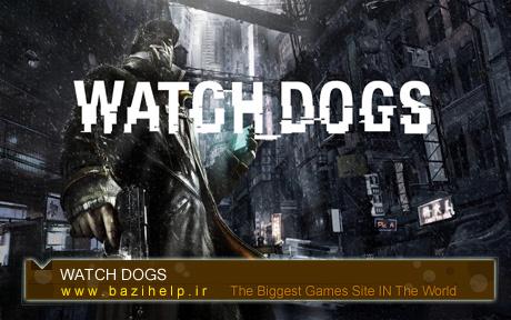 راهنمای حل تمام مشکلات بازی watch dogs واچ داگز