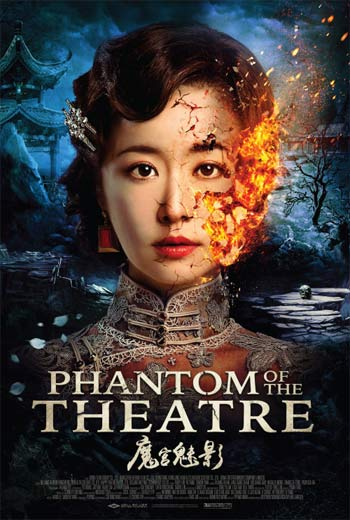 دانلود رایگان فیلم خارجی Phantom Of The Theatre 2016