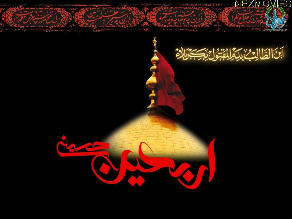 دانلود مداحی و  متن مداحی اربعین محمود کریمی چیذر 93