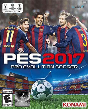 دانلود بازی PES 2017 برای کامپیوتر