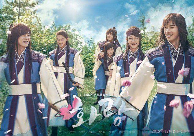 پوستري از سريال جديد شبكه ي KBS به اسم Hwarang منتشر شده
