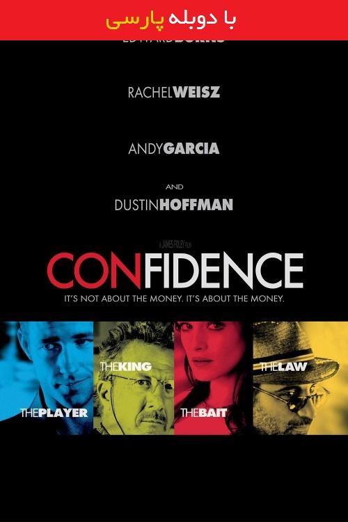 دانلود رایگان دوبله فارسی فیلم جسارت Confidence 2003