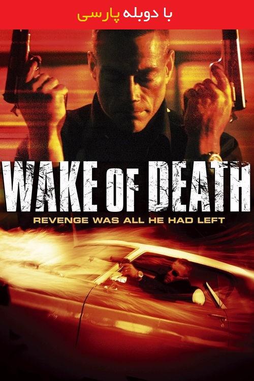 دانلود رایگان دوبله فارسی فیلم پیامد مرگ Wake of Death 2004