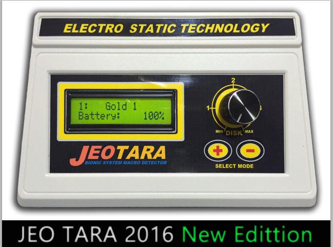 فلزیاب جئوتارا Jeo tara New 2016 فلزیاب آنتنی طلا و گنج