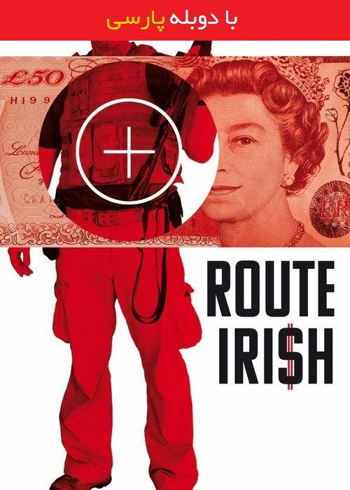 دانلود رایگان دوبله فارسی فیلم مسیر ایرلندی Route Irish 2010