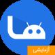 دانلود نرم افزار اندرویدها AndroidHa v0.1.2