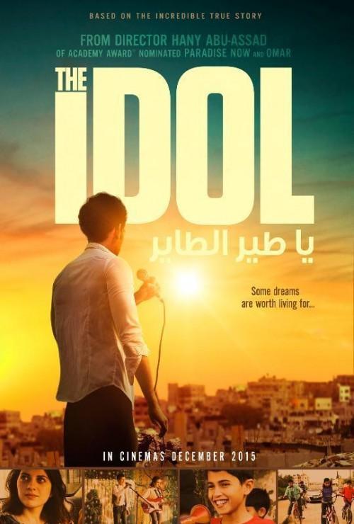 دانلود رایگان فیلم خارجی The Idol 2015