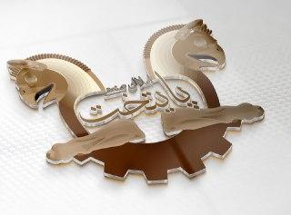 فروش 3120 متر زمین صنعتی قلعه حسن خان
