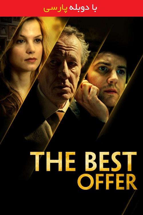 دانلود رایگان دوبله فارسی فیلم بالاترین پیشنهاد The Best Offer 2013