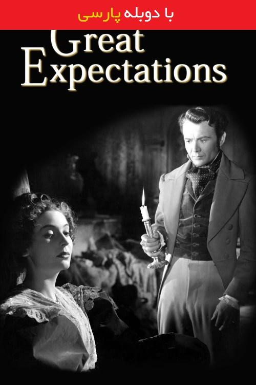 دانلود رایگان دوبله فارسی فیلم آرزوهای بزرگ Great Expectations 1946